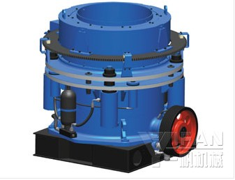 SMS hydraulic cone crusher