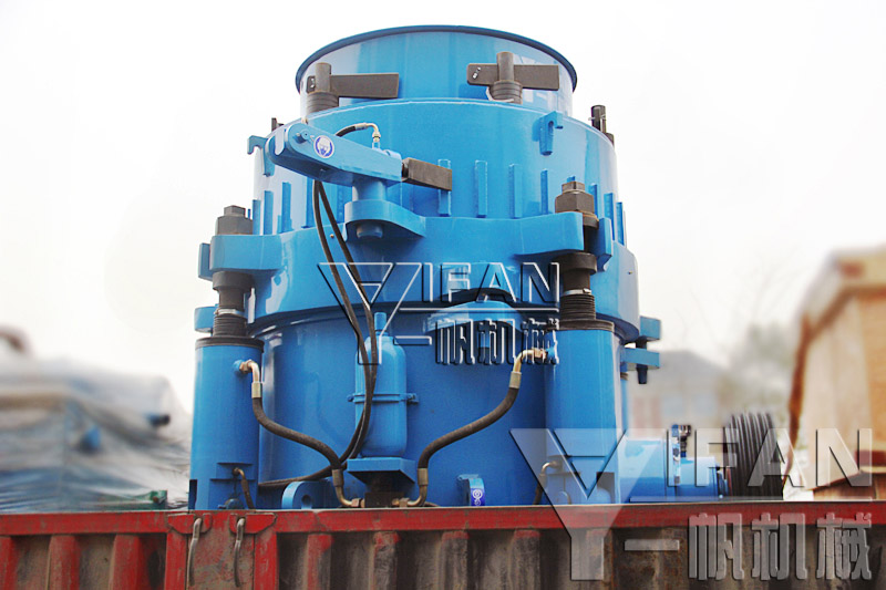cone crusher on port